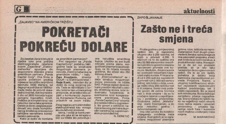 19850114 2