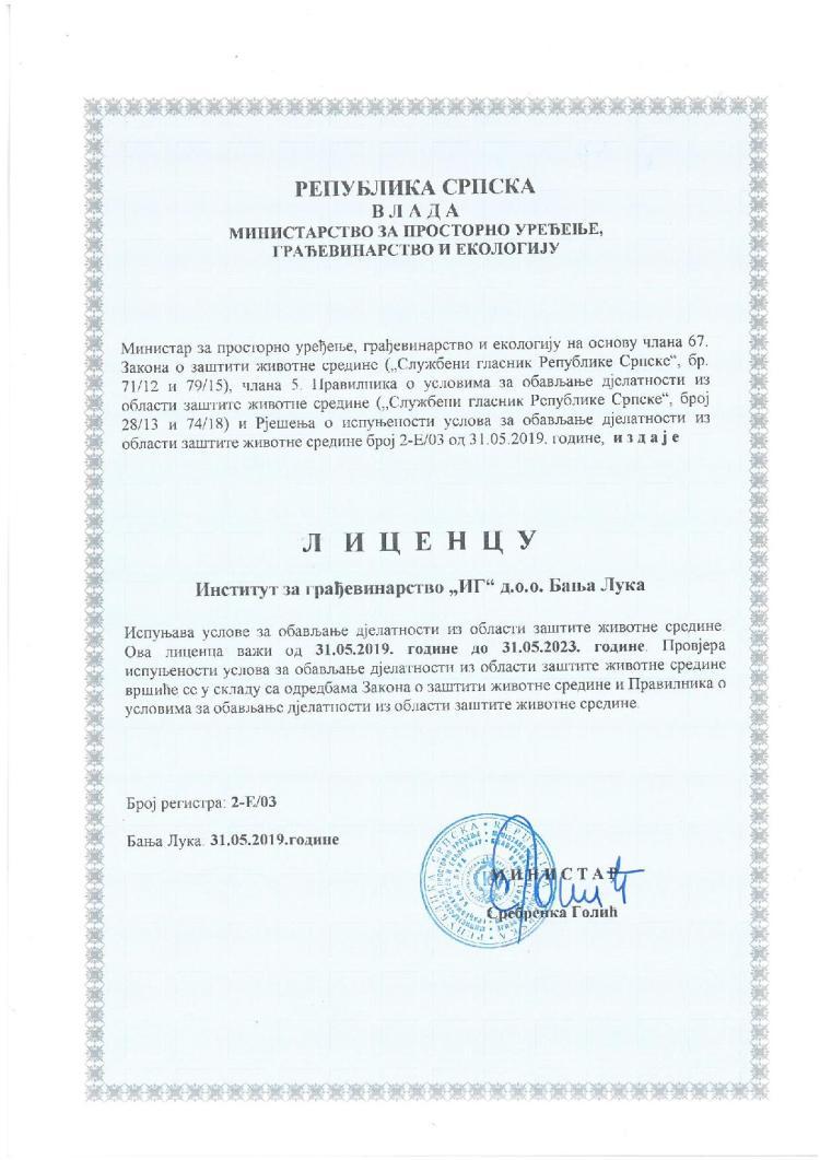 5 licenca page 001