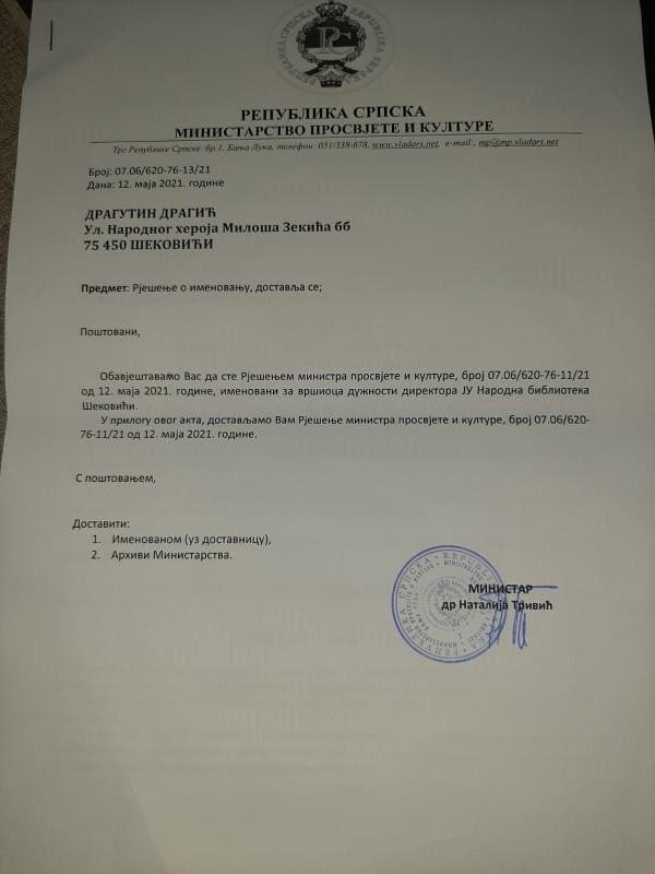 dokument 7 sk