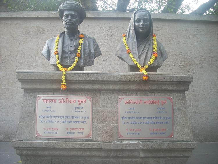 Mahatma Jyotirao Phule i Savitribai Phule
