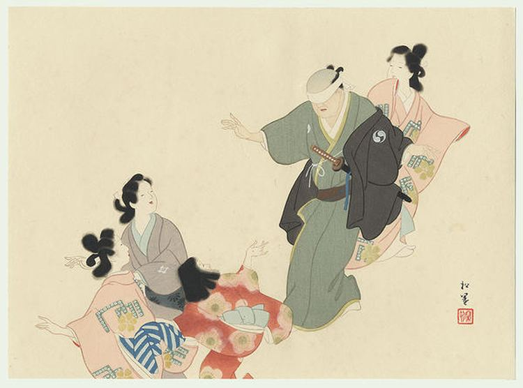 Uemura Shoen The Loyal Ronin Blindfold Game 00043021 110601 F06
