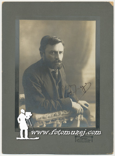 Dobrica Milutinovic