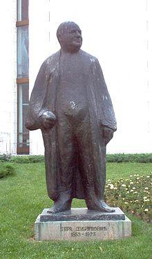 Pera Dobrinovic spomenik